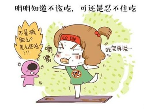 明明病 - 2014网络热词排行榜