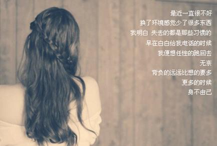 伤感图片带文字:你又不是我,又怎么会知道我所受过的伤痛